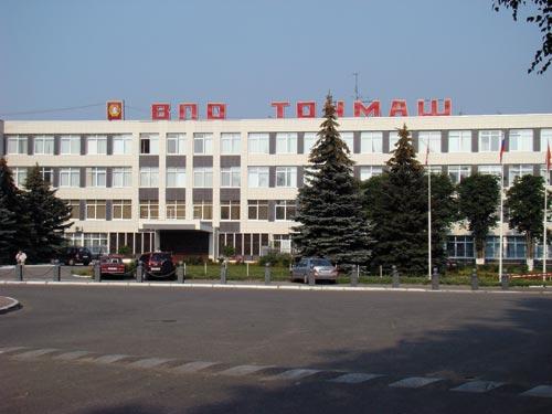 ВПО-Точмаш-Владимир