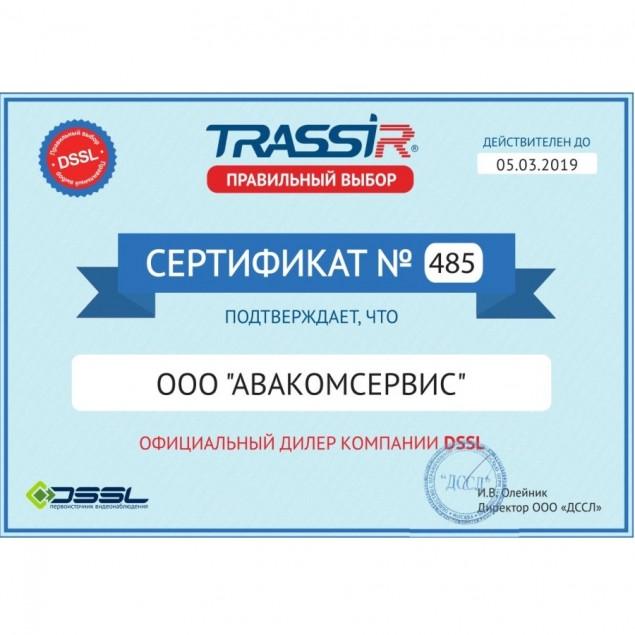 Сертификат официального дилера DSSL